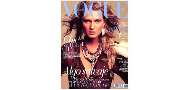 Aumento de glúteos, por el Dr. Pérez de la Romana para la revista Vogue